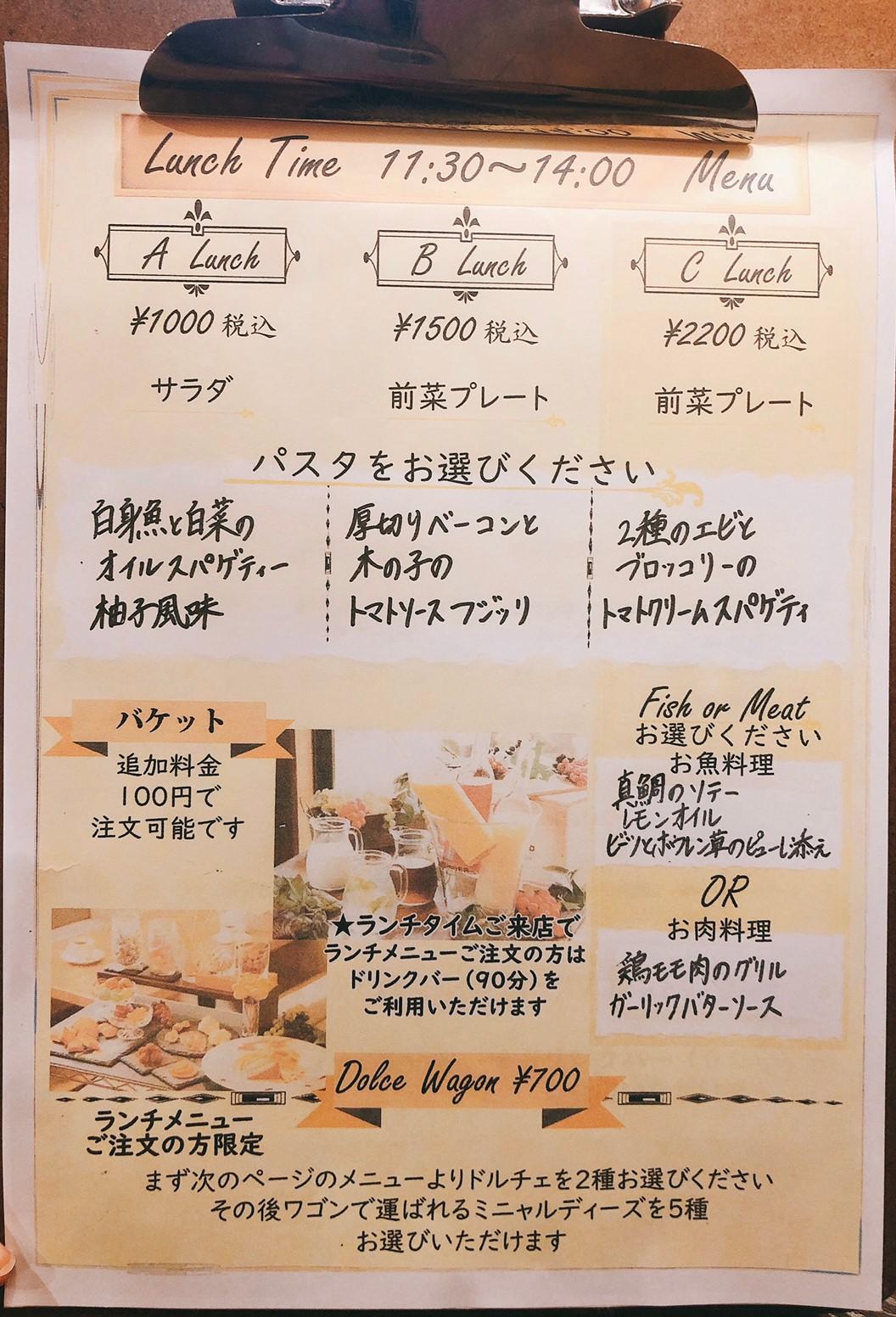 バッカス豊田_200302_0003