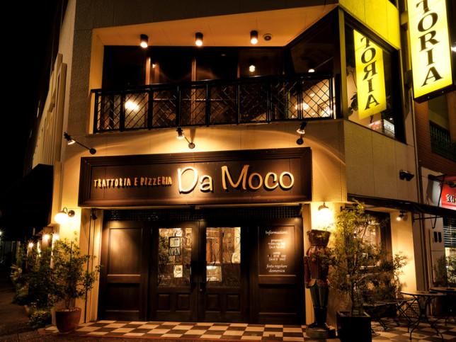 TRATTORIA Da Moco(トラットリア ダ・モコ)外観
