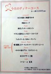 豪華でお得な3000円コース♪