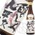 醸し人九平次(愛知)純米大吟醸酒