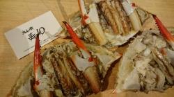 海味の蔵 寿和 TOWA
