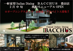 Casual Italian Dining BACCHUS TOYOTA