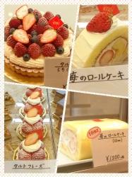 Gourmand RIKI(グルマン リキ)