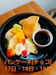 太郎茶屋 鎌倉(かまくら) 岡崎上和田店