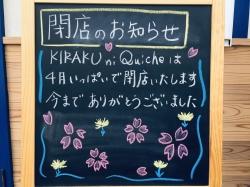 KIRAKU ni Quiche