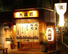 刈谷駅前徒歩2分です。