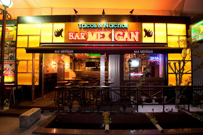 Tacos&Nachos BAR MEXIGAN 豊田駅店