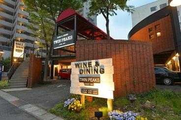 WINE & DINING TWIN PEAKS