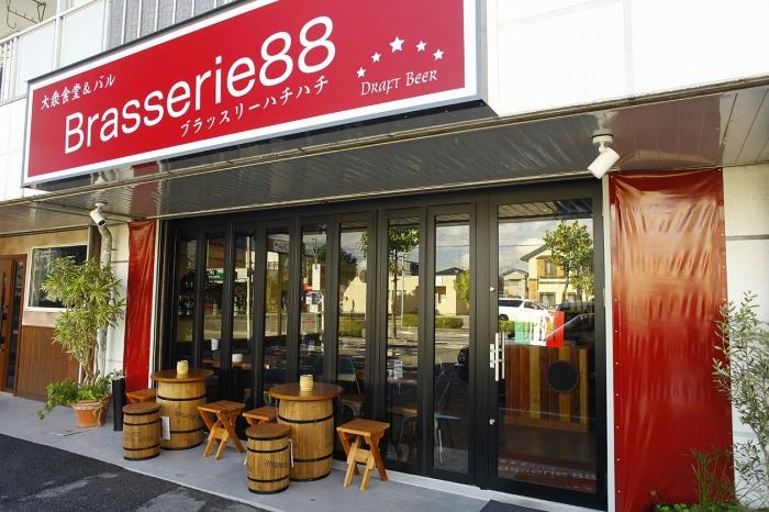 Brasserie 88(ブラッスリー ハチハチ)