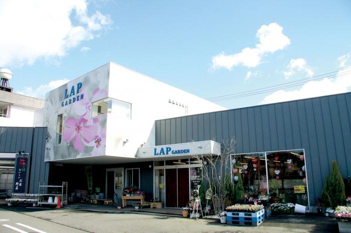 花と緑 おいしいお米の専門店 LAP
