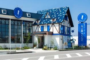 「名古屋ふらんす」の看板と、青を基調とした異国情緒溢れるこだわりの外観が目印!