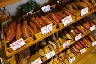 全国の厳選した生芋も販売しているよ!