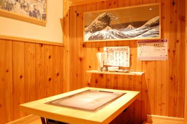 刈谷 アットホームな雰囲気で鉄板料理を 大蔵屋(おおくらや)