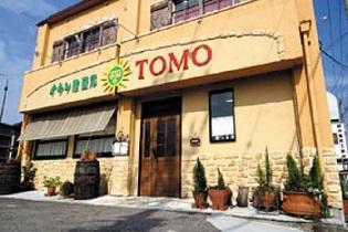 西尾 ランチ、ディナー、パーティに イタリ屋厨房TOMO トモ