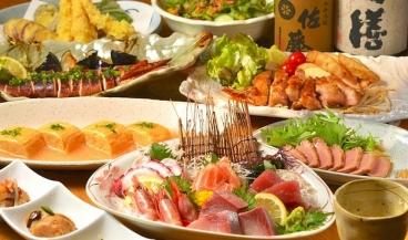 豊田市 旬の素材に手間暇かけたワンランク上の和食処 花蔵