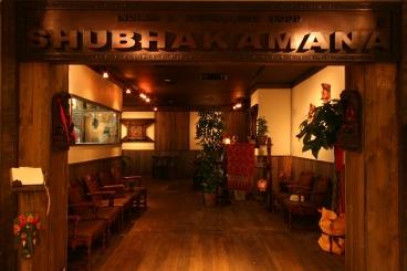 インド&ベトナム料理 SHUBHAKAMANA(スバカマナ) 豊田店