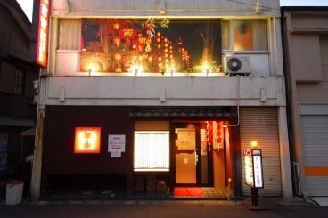 豊田市駅から、ホントにすぐそばだよ。
