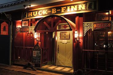 Restaurant&Bar HUCK-B-FINN (ハックルベリーフィン)