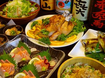 Japanese Dining 銀ぎら吟