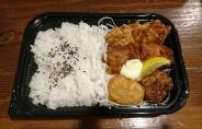 居酒屋弁当始めました! 価格はなんと299円!(税別) 中身は焼き鳥屋特製の唐揚げ弁当です