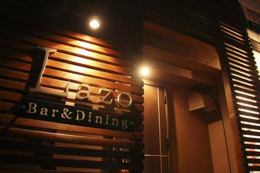 Bar&Dining Lazo (ラソ)