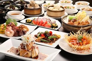 中国四川料理・海鮮料理 城北飯店