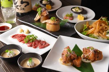 旬の食材を使用したコースは(4名様〜・要予約)2,500円〜 500円刻みでご用意!