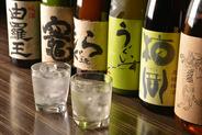 季節ごとにオススメのお酒を取りそろえているよ♪(600円〜)