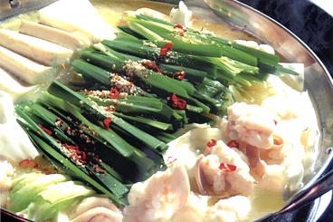 赤池駅すぐ 新鮮な旬の魚料理が自慢の居酒屋 ばかうま