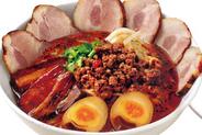 紅虎デラックスタンタン麺(黒/白/紅)