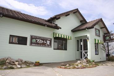 岡崎 プリン・シュークリーム・カステラ 卵小屋 (たまごや)
