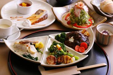 岡崎 デート・食事会・記念日に 欧風家庭料理 プチオニオン