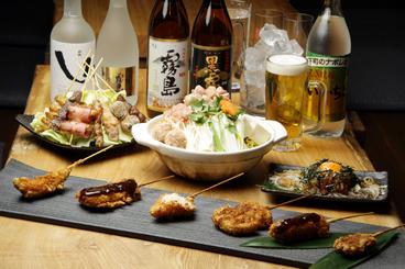 コース料理は飲み放題込で4,000円〜(税込)