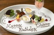 デザート盛り合わせ(5種) 2,000円 お好きなメッセージを添えれるよ!