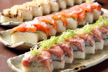 オススメ!!生ハムとネギトロの押し寿司