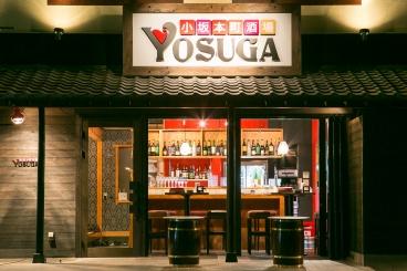 小坂本町酒場 YOSUGA