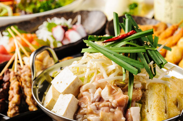 串・鍋・cuisine 和暖