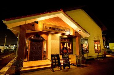 SHUBHAKAMANA(スバカマナ) 岡崎南店