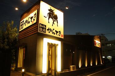 東刈谷駅近く、国道48号線から一本裏手にあるお店だよ
