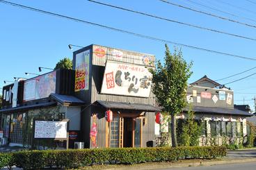 昭和の懐かしい雰囲気漂うお店