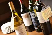 ボトルワインは50種以上の品揃え! 1本2,500円〜とリーズナブル♪