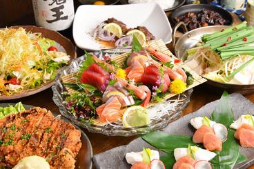 九州各地の名物料理が堪能できる宴会コース