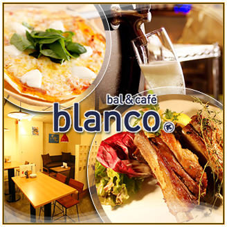 bal & cafe blanco