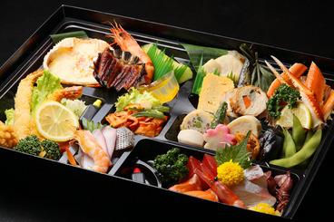 寿司会席・宴会・仕出し 金寿司