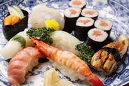上寿司 2,500円(税別)