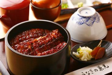 ひつまぶし(お吸い物・漬物・薬味・だし付き) 2,950円(税別)