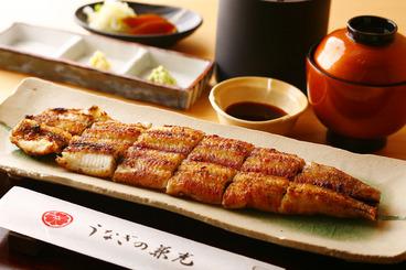 長焼き膳(肝吸い・漬物付き) 白焼御膳 3,000円(税別)