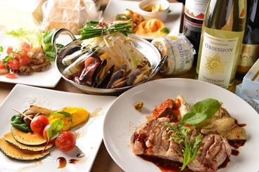 イタリアン×和のコラボ料理の数々