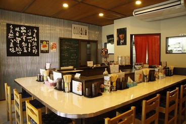 店内はどこかホッとする、昭和レトロな雰囲気