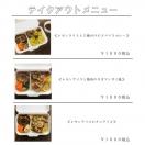 lamaのデザート350円~(税別)